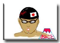 Kitajima