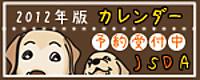 Link_2_2