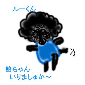 Cocolog_oekaki_2012_01_28_17_43