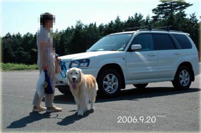 2006920