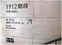 P1010874