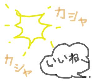 Cocolog_oekaki_2008_11_18_15_44