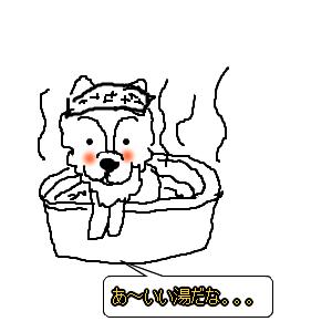 Cocolog_oekaki_2011_01_21_16_01