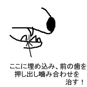 Cocolog_oekaki_2011_04_10_17_51