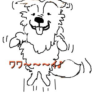 Cocolog_oekaki_2011_06_20_18_04