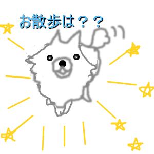Cocolog_oekaki_2011_11_06_16_57