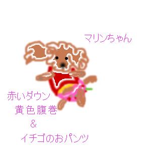 Cocolog_oekaki_2012_01_28_17_34