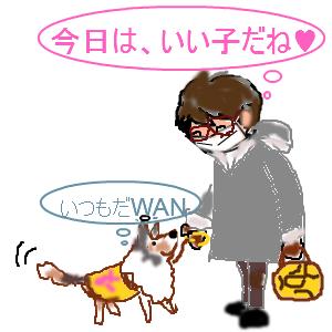 Cocolog_oekaki_2012_02_10_18_07
