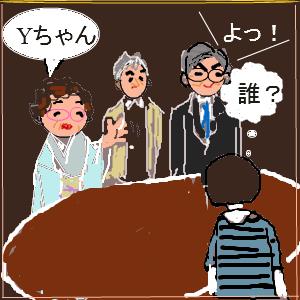 Cocolog_oekaki_2012_04_24_17_15