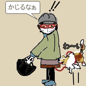 Cocolog_oekaki_2012_11_21_18_27