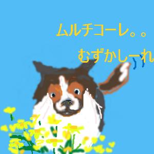 Cocolog_oekaki_2013_05_01_17_11