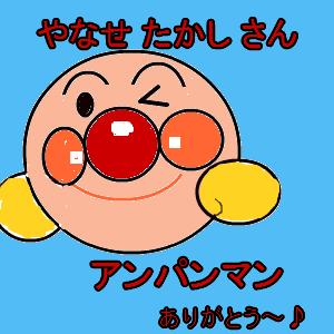 Cocolog_oekaki_2013_10_20_15_35