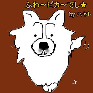 Cocolog_oekaki_2015_11_22_16_46